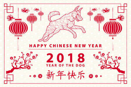 dog chinese zodiac symbol of 2018 year isolated on white background vector illustration