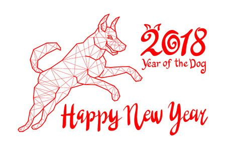 Red Dog is a symbol 2018. Chinese new year. Dog silhouette. Vector illustration. art