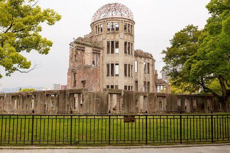 hiroshima: HIROSHIMA, JAPAN - MAY 15, 2015: Hiroshima Peace Memorial (Atomic Bomb Dome or Genbaku Domu) in Hiroshima, Japan.  Editorial