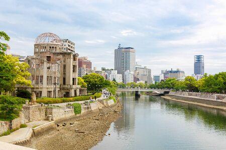 bombe atomique: Voir sur la bombe atomique à Hiroshima dôme Japon. Éditoriale