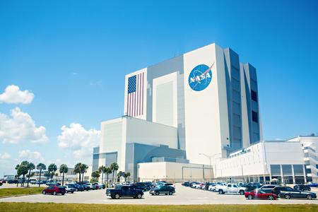 KENNEDY SPACE CENTER, FLORIDA, USA - APRIL 21, 2016: NASA building.