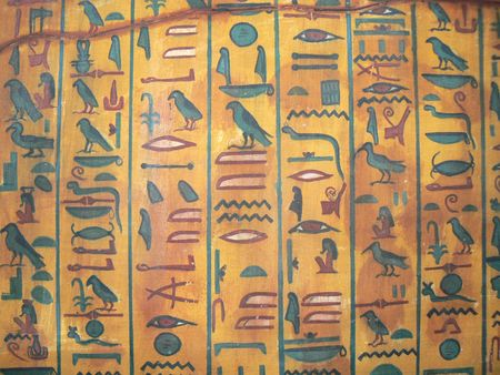 Egyptian Hieroglyphics. Drawing on wall of the ancient temple Stock Photo - 4269876