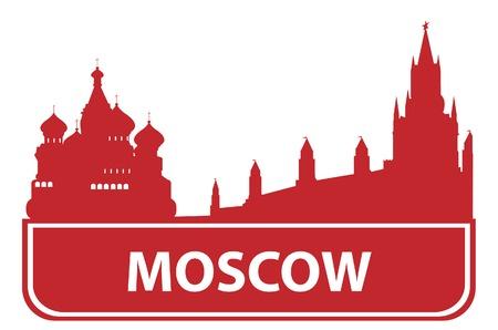 Esquema sity de Moscú. Ilustración vectorial  Ilustración de vector