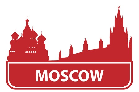moscow churches: Moscow sity outline. Vector illustration  Illustration