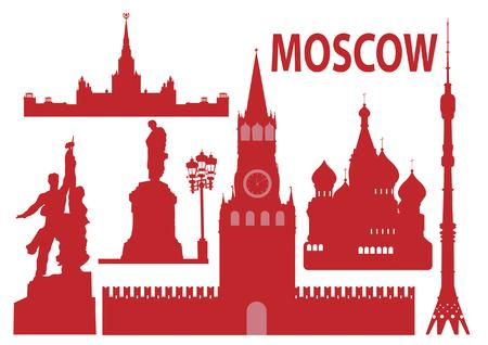 Horizonte de Moscú y simbols. Ilustración vectorial