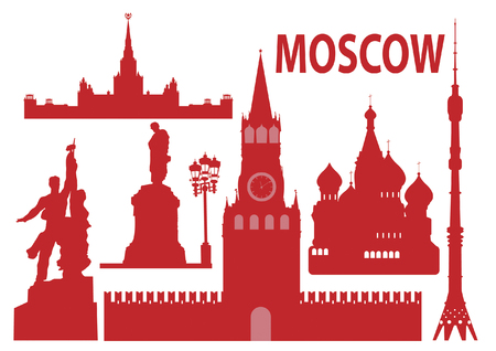 moscow churches: Moscow skyline and simbols. Vector illustration