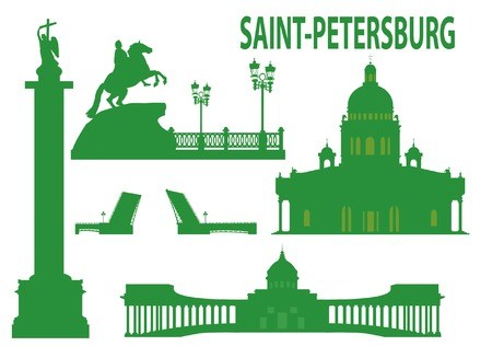 czar: Saint petersburg skyline and symbols. Vector illustration Illustration