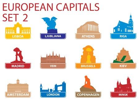 Europese kapitaal symbolen. Vector illustratie. Set 2  Vector Illustratie
