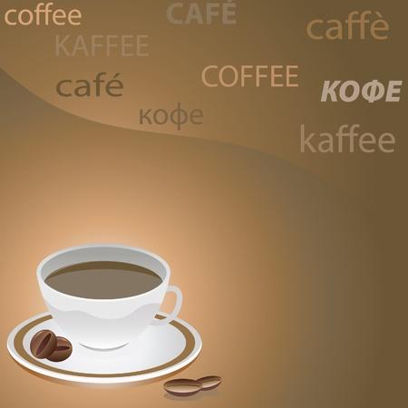 Coffee cup. Vector illustration  Vector