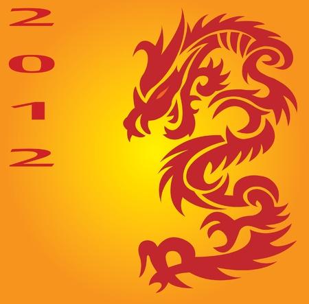 Dragon. Stock Vector - 11599037