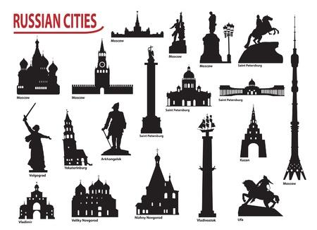 Símbolos de las ciudades rusas. Ilustración de vector