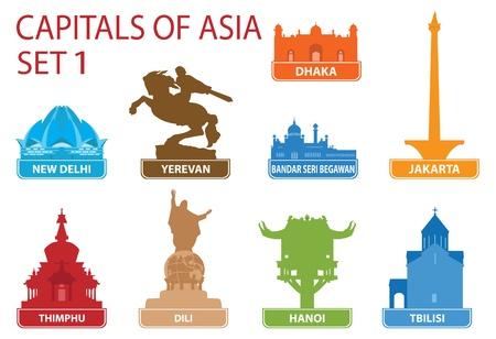 india city: Capitals of Asia. Set 1