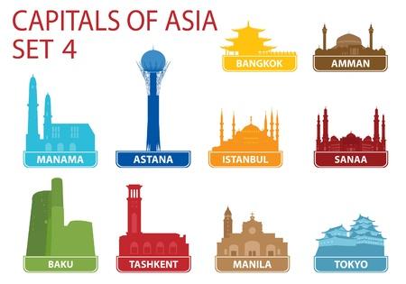 Capitals of Asia. Set 4 Vector