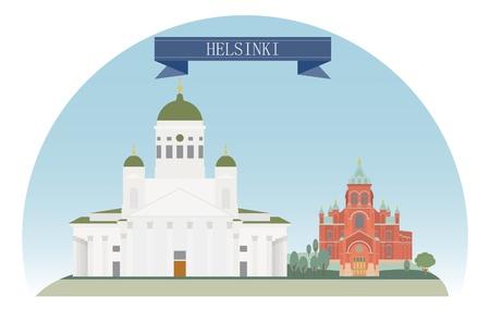 Helsinki, Finland For you design Vector Illustration