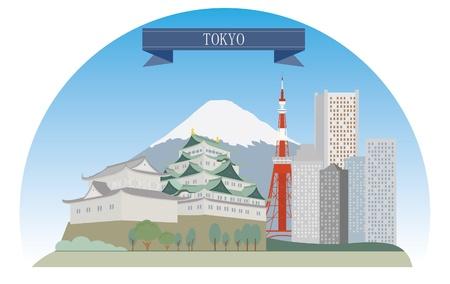Tokyo, Japan  For you design  イラスト・ベクター素材