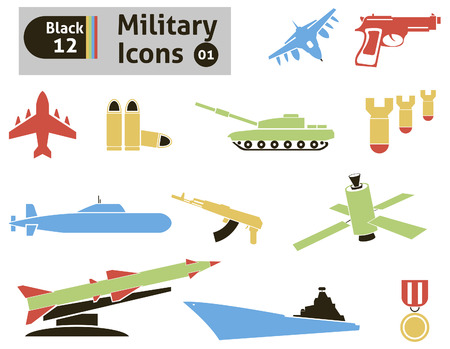 Military icons  Vector set for you design Stock Vector - 25235755