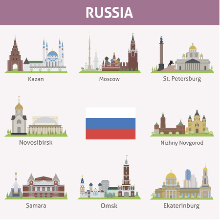 Russia  Symbols of cities  Vector set