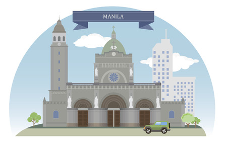 cathedrals: Manila, Philippines  Vector for you design Illustration