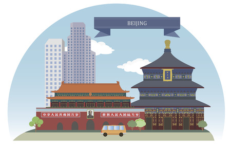 Beijing, China  For you design  イラスト・ベクター素材
