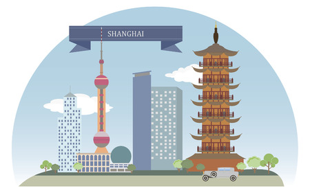 Shanghai, China  For you design Vector