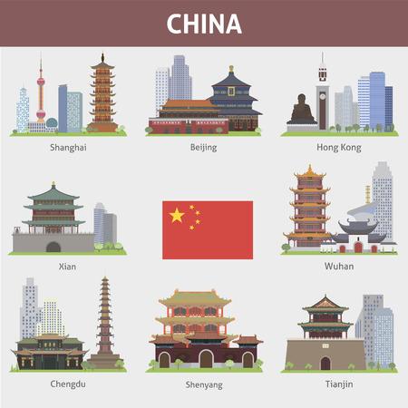 中国デザインの設定  イラスト・ベクター素材