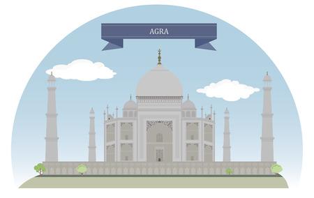 Agra, India  For you design Vector