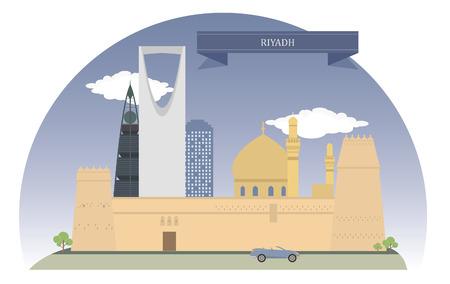 Riyadh, Saudi Arabia Vector