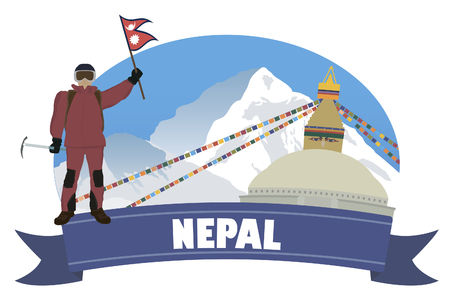 tibet: Nepal  Tourism and travel  For you design Illustration