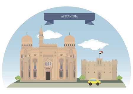 largest: Alexandria, Egypt. Second largest city and the second largest metropolitan area in Egypt Illustration