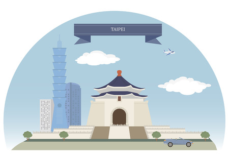 Taipei, capital city and a special municipality of Taiwan Vettoriali