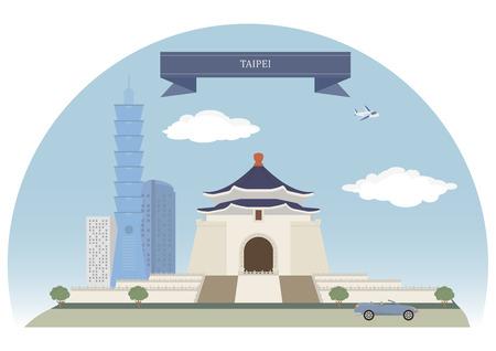 Taipei, la capital y un municipio especial de Taiwán Foto de archivo - 35903094