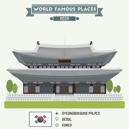 경복궁. 서울, 한국 일러스트