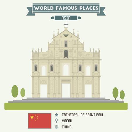 macau: Cathedral of Saint Paul, Macau. Famous Places of China