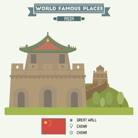 great: Great Wall. Famous Places of China