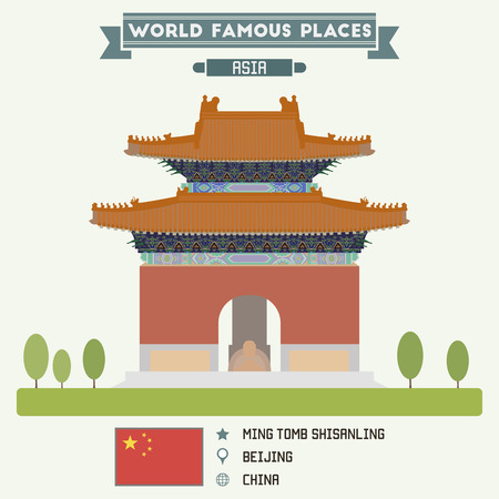 famous places: Tumba Ming, Beijing. Lugares famosos de China,