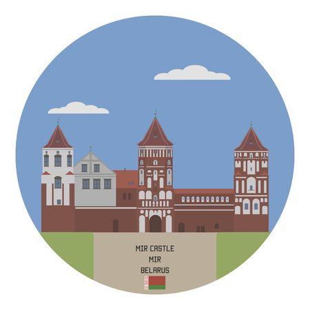 famous place: Mir castle. Belarus famous place