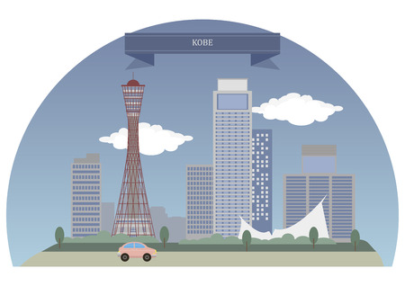 prefecture: Kobe, Japan. The sixth-largest city in Japan and is the capital city of Hyogo Prefecture Illustration