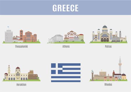 Ciudades en Grecia. Lugares de interés turístico de las mayores ciudades griegas Ilustración de vector