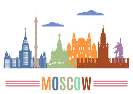 Moscow skyline. Colored silhouettes of famous buildings