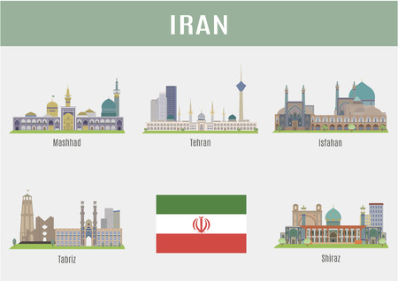 landmark: Cities in Iran. Famous places of big cities