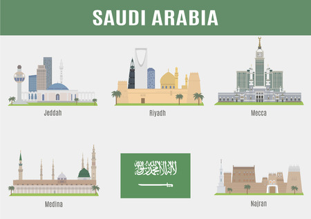 panorama city panorama: Cities in Saudi Arabia. Famous Places cities Illustration