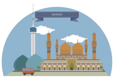 iraq: Baghdad, capital of the Republic of Iraq