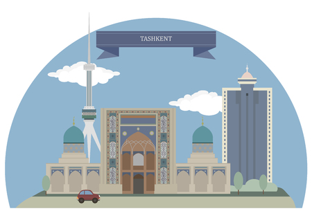 uzbekistan: Tashkent, capital and largest city of Uzbekistan Illustration