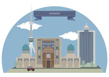 largest: Tashkent, capital and largest city of Uzbekistan Illustration