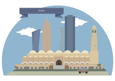 doha: Doha,  capital city and most populous city of the State of Qatar