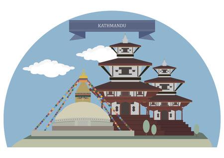 municipality: Kathmandu, capital and largest municipality of Nepal