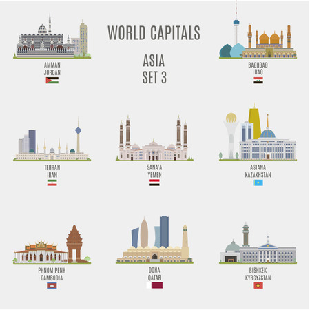 famous places: World capitals. Famous Places Asian Cities