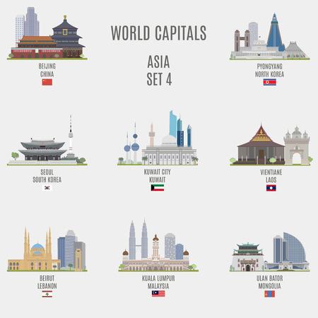 世界の首都。有名な場所アジア都市