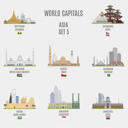 syria: World capitals. Famous Places Asian Cities