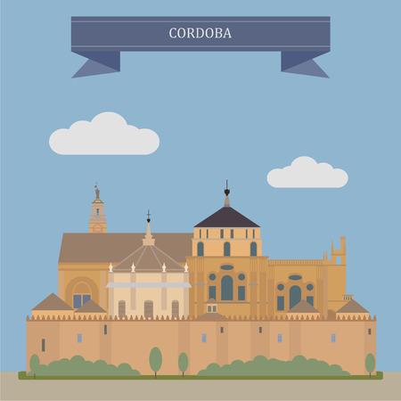 Cordoba, de stad in Andalusië, Zuid-Spanje Stock Illustratie